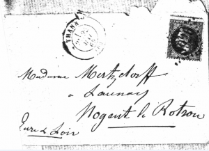 Timbre à l'effigie de Napoléon III (21 mai 1869)